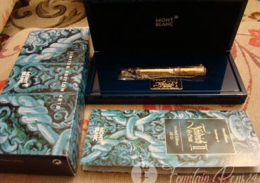 MONTBLANC PATRON OF THE ART FRIEDRICH II the GREAT Fountain Pen LIMITED EDITION