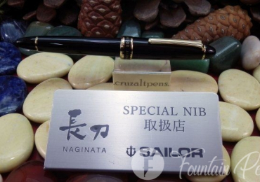 FOUNTAIN PEN SAILOR NAGINATA FUDE DE MANNEN (contactar para recibir su oferta)